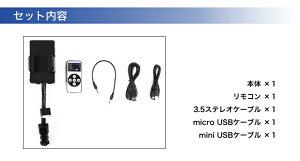 FMトランスミッターALLKIT2リモコン付き【iPhone/iPod用/Android対応】車載用スマートフォンスタンドとしても使えます