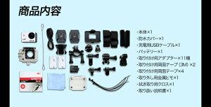 ウェアラブルカメラ/Wi-Fi/FULL/HD/防水防塵