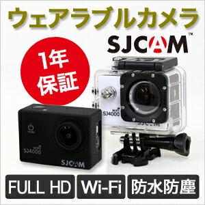 アクション ウェアラブルカメラ ビデオカメラ ヘルメット ドライブ レコーダー