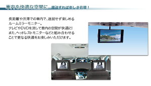 9インチルームミラーモニター【タッチパネル式】バックカメラ連動機能安心1年保証【0603superP10】