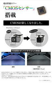 CMOS角型バックカメラ車載用バックカメラ!各種カーナビとの取り付け可能安心1年保証