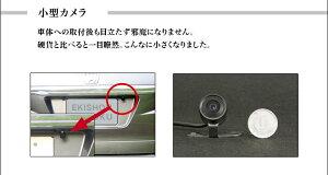 【あす楽対応】CMD丸型バックカメラ★バックミラーよりもカメラ!後ろが見えるから安心・安全車載用カメラ!幅広い適合車種カーナビからも取り付けバックモニターPanasonicなどのカーナビにも対応バックアイカメラ