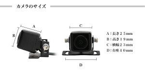 広角170°sharp製CCD搭載角型バックカメラレビューで送料無料バックミラーよりもカメラ!後ろが見えるから安心・安全車載用カメラ!幅広い適合車種カーナビからも取り付け簡単!Panasonicなどのカーナビにも対応バックアイカメラ【05P20Apr12】