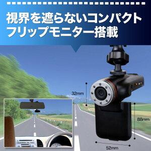 ドライブレコーダー30FPS高画質フルHD