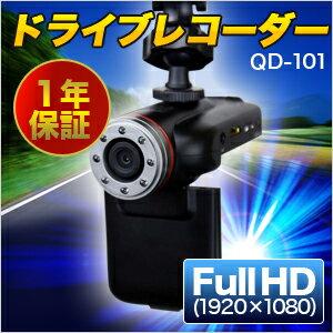 ドライブレコーダー 常時録画 ドラレコ フルハイビジョン高画質 30FPS 1年保証ドライブレコーダ...