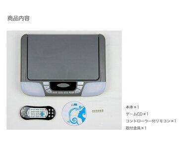 【送料無料】フリップダウンモニター DVD14.1インチ リア モニター 1366×768pix 高画質 WXGA液晶モニター DVDプレーヤー FMトランスミッター TVゲーム搭載 USB SD オート電源 大型液晶モニター 3色液晶王国 安心1年保証