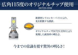 LEDヘッドライト【2個セット】次世代フォグランプH4Hi/LoCREE社正規品H7H8H11H16HB3HB4LEDヘッドランプh4hi/loH7H8H11H16HB3HB4プリウストヨタ【T10プレゼント中】
