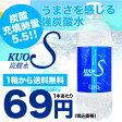 【大分県日田産】炭酸水 500ml 24本 送料無料 クオス うまさを感じる強炭酸水 KUOS GV5.5 国産 プレーン