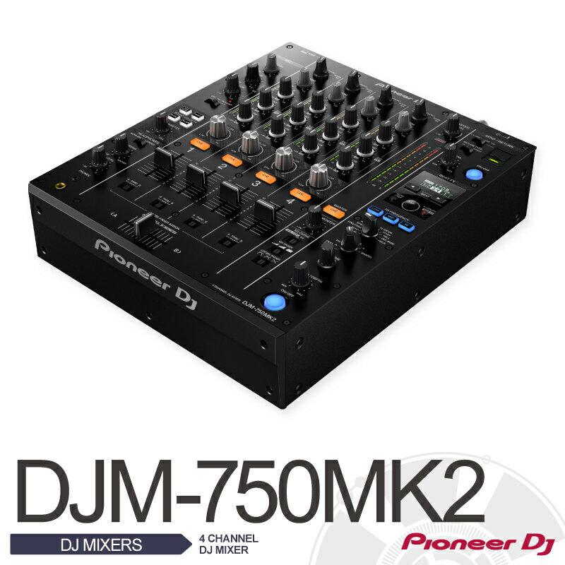 DJ機器, DJミキサー Pioneer DJM-750MK2 -PERFORMANCE DJ MIXER- DJ4