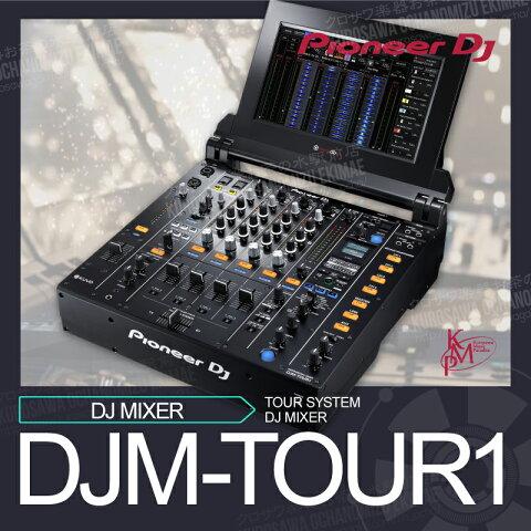Pioneer DJM-TOUR1 TOUR SYSTEM MULTI PLAYER【パイオニア】【DJミキサー】【ツアーシステム用】【送料無料】