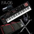 Roland ローランド FA-06(FA06)【Music Workstation】 【純正ソフトケース・ペダル・ヘッドホン・X型スタンドセット】【シンセサイザー】【61鍵盤】【送料無料】