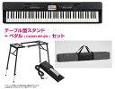 CASIO カシオ PX-360MBK 【電子ピアノ・デジタルピアノ】【ステージピアノ】【お得な4つ脚スタンド+ダンパーペダル+専用ケースセット】【送料無料】