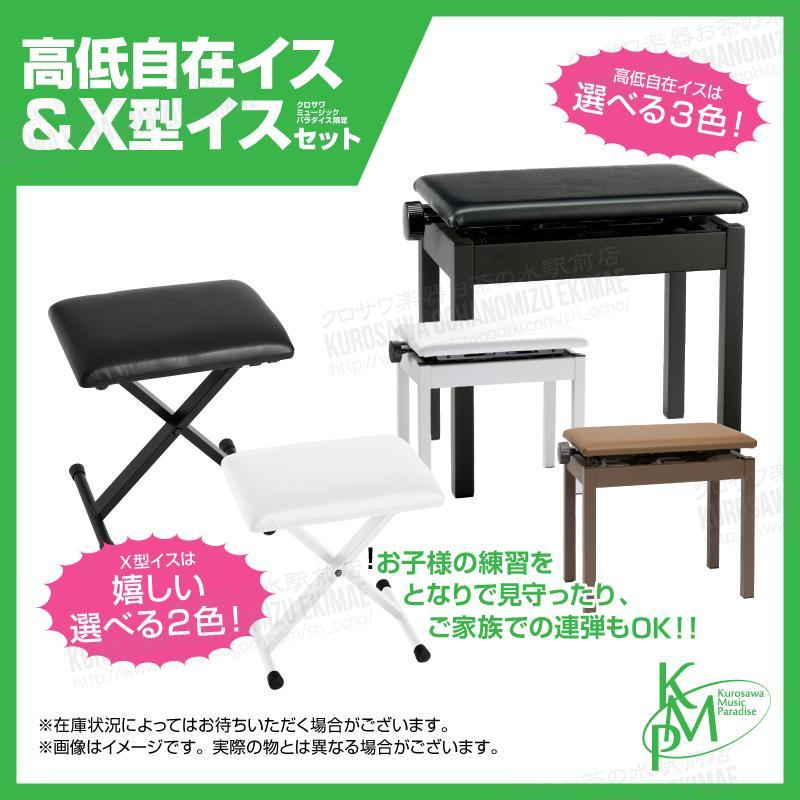 CASIO(カシオ) PX-770 BK 【ブラックウッド調】【限定ヘッドフォンプレゼント!】お得な高低自在椅子&X型イスセット!【配送料無料】】【電子ピアノ】