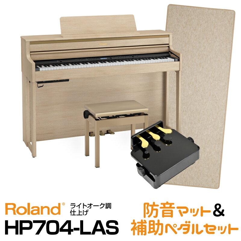 ピアノ・キーボード, 電子ピアノ Roland Roland HP704-LAS12!