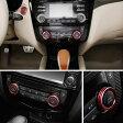 【メール便送料無料】日産 エクストレイル T32系 エアコンダイヤルカバー エンジンスタートスイッチリング X-TRAIL エアコンノブ カバー アルミリング Nissan/アクセサリー/保護/ドレスアップパーツ/取り付け/カスタム