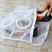 【メール便送料無料】シューズ洗濯ネット そのまま干せるアイデアグッズ 靴/スリッパ/上履き/スニーカー/サンダル