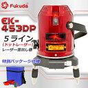 レーザー墨出し器 5ライン EK-453DP フルライン測定...