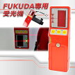 FUKUDAシリーズレーザー墨出し器用受光器ホルダー付FD-9フクダ/福田/受け/レシーバー/バイス/クランプ