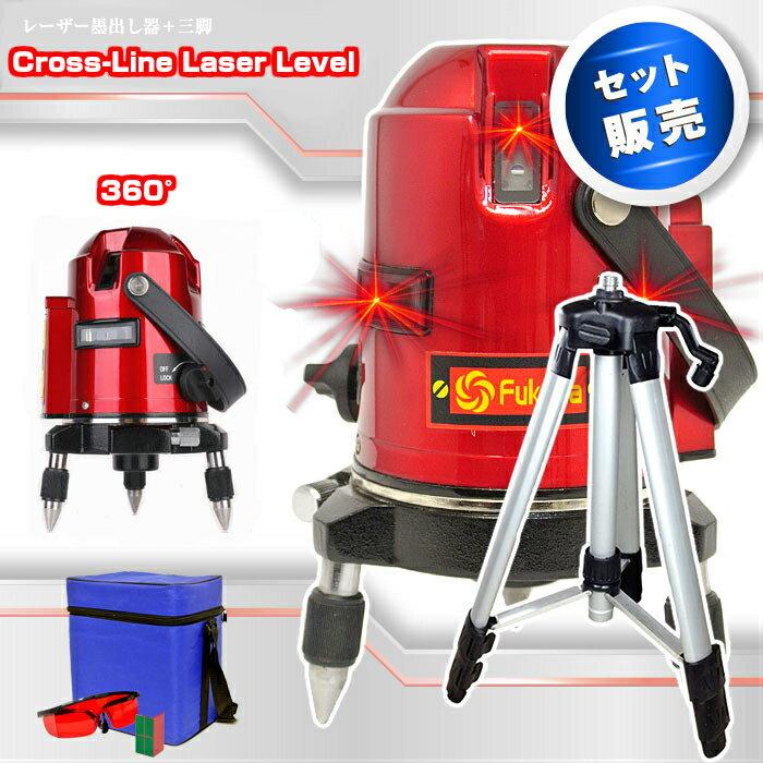 レーザー墨出し器 360° フルライン エレベーター三脚セット EK-436BB フルライン測定器/墨つぼ/道具/メーカー/精度抜群/墨だし/水平器/すみだし
