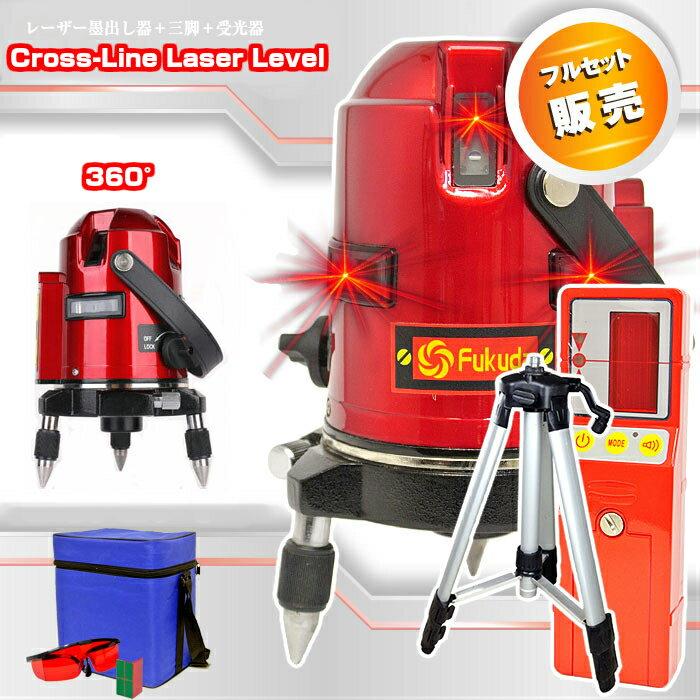 レーザー墨出し器 360° フルライン測定器 EK-436BB+エレベーター三脚+受光器(FD-9)セット 墨つぼ/道具/メーカー/精度抜群/墨だし/水平器/すみだし