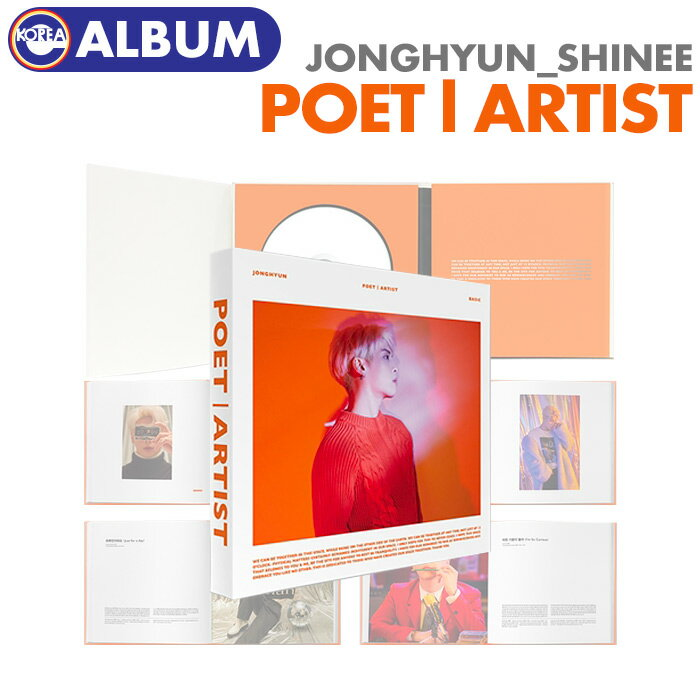 CD, 韓国(K-POP)・アジア SALE SHINee JONGHYUN ALBUM Poet l Artist