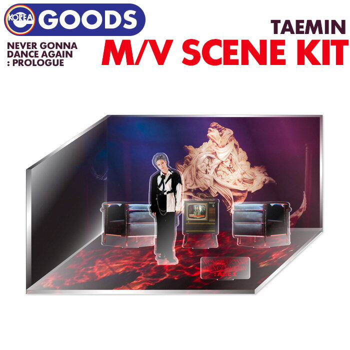 韓国(K-POP)・アジア, 韓国(K-POP)  MV SCENE KIT MV TAEMIN Never Gonna Dance Again : Prologue SHINee SMTOWN STORE
