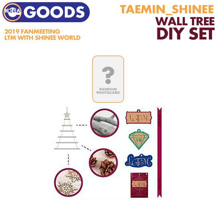 コレクション, その他  DIY WALL TREE DIY SET 2019 TAEMIN FANMEETING LTM with SHINee WORLD