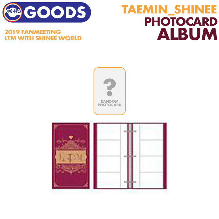 写真整理用品, アルバム  PHOTOCARD ALBUM 2019 TAEMIN FANMEETING LTM with SHINee WORLD