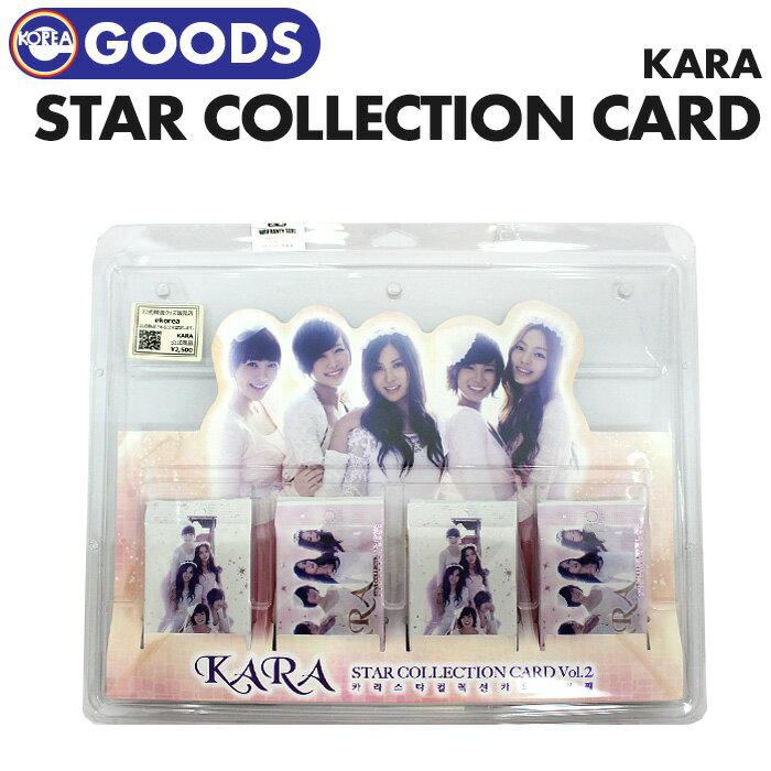 CD, 韓国(K-POP)・アジア  KARA VOL.2 (6x12PACK SET) kara star collection card
