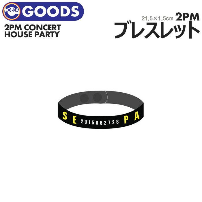韓国(K-POP)・アジア, 韓国(K-POP)  BRACELET 2PM CONCERT HOUSE PARTY LIVE GOODS