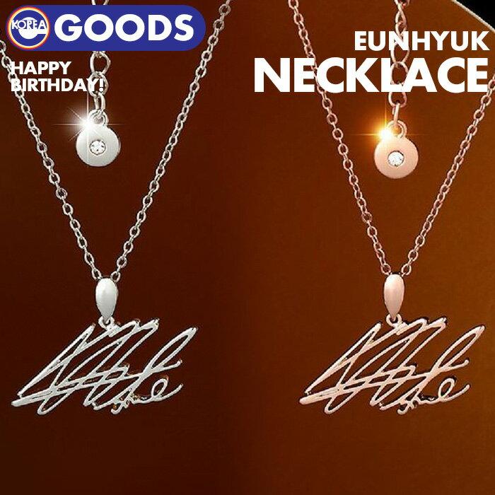 CD, 韓国(K-POP)・アジア  SuperJunior EUNHYUK ARTIST BIRTHDAY NECKLACE SJ DE SUM SMTOWN GIFTSHOP