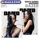 【 韓国雑誌 DAZED KOREA 2021年4月号 】【 WayV, MONSTA X ショヌ,