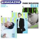【即日発送】【 選択可 / 韓国雑誌 ELLE 2020年11月号 】【 パクソジュン 表紙、 SE