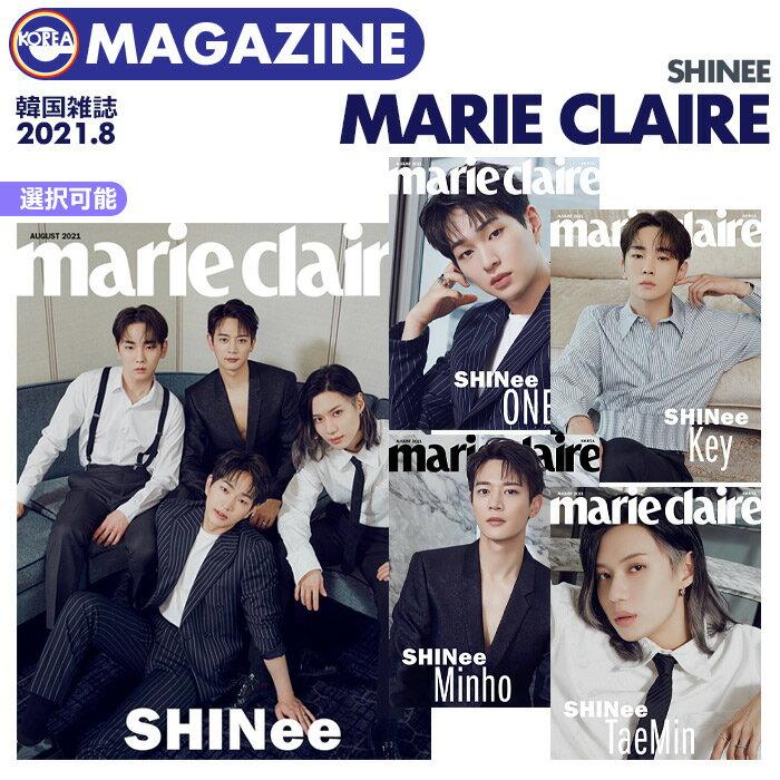 CD, 韓国(K-POP)・アジア 1 Marie Claire 20218 SHINee