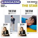 キム ミンギュ プロフィール Music Photo 公式サイト ニュース