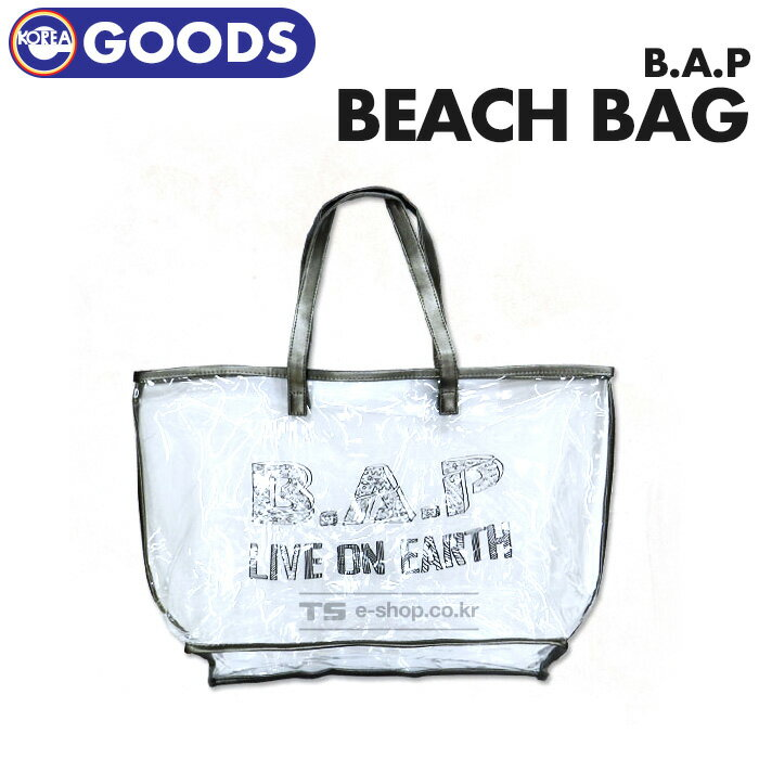 【即日発送】 【 限定 ビーチバッグ 】 B.A.P LIVE ON EARTH SEOUL 公式グッズ