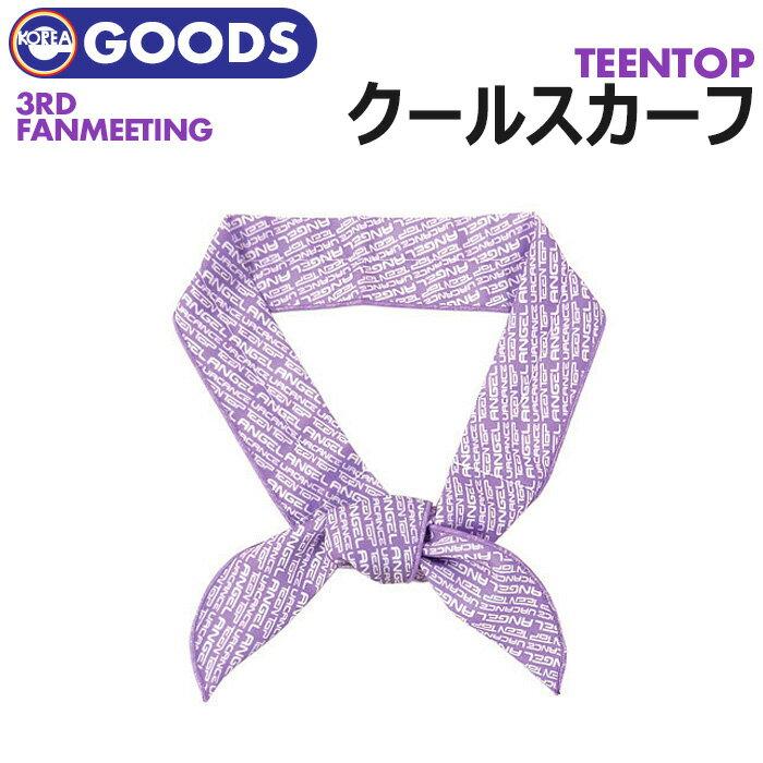 韓国(K-POP)・アジア, 韓国(K-POP) TEENTOP TEENTOP 3rd Official Fanmeeting Goods