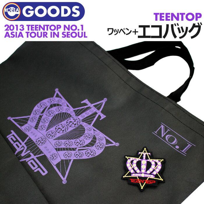 韓国(K-POP)・アジア, 韓国(K-POP)  2013 TEENTOP NO.1 ASIA TOUR IN SEOUL