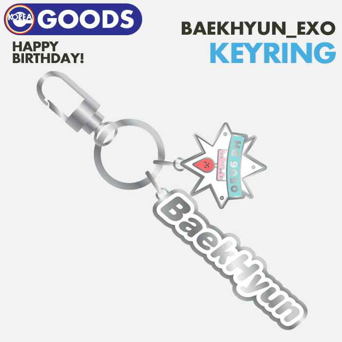 韓国(K-POP)・アジア, 韓国(K-POP)  EXO BAEKHYUN BIRTHDAY PARTY KEYRING SMTOWN SUM