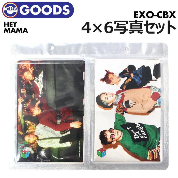 韓国(K-POP)・アジア, 韓国(K-POP)  EXO-CBX 46 HEY MAMA ver. SMTOWN SUM