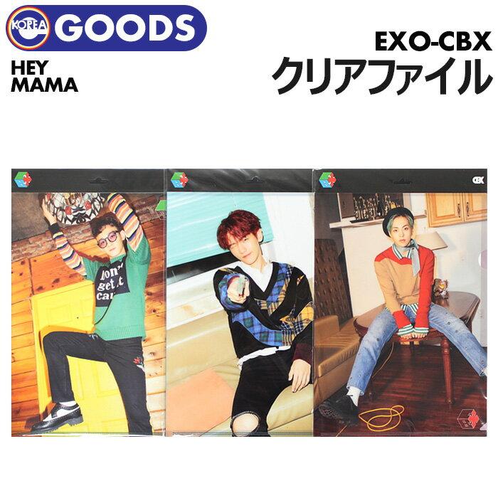 韓国(K-POP)・アジア, 韓国(K-POP)  EXO-CBX HEY MAMA ver. SMTOWN SUM