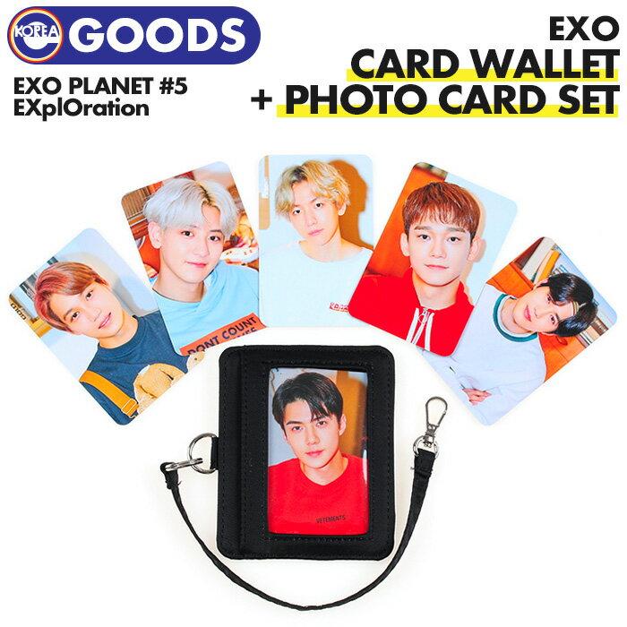 韓国(K-POP)・アジア, 韓国(K-POP)  CARD WALLET PHOTOCARD EXO PLANET 5 - EXplOration -