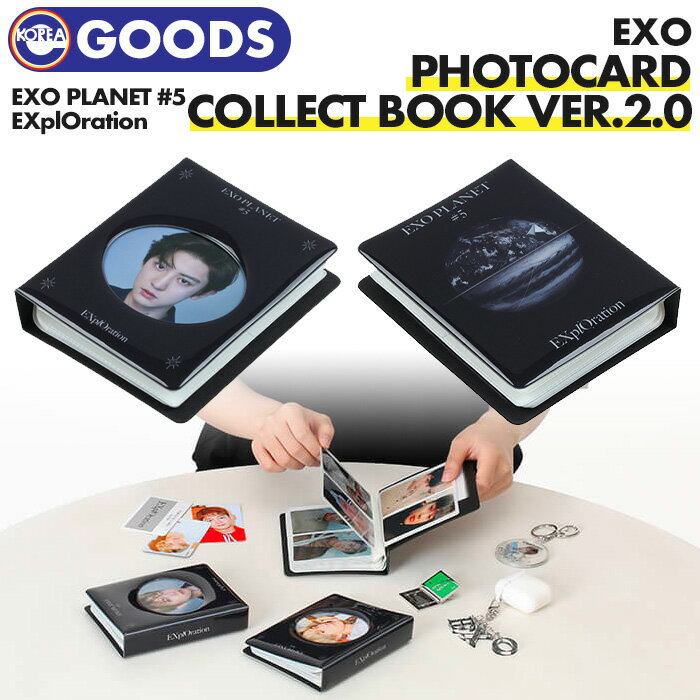 CD, 韓国(K-POP)・アジア  VER 2.0 EXO PLANET 5 - EXplOration - PHOTOCARD COLLECTION BOOK