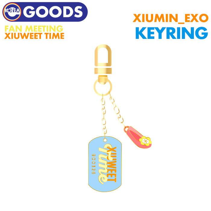 韓国(K-POP)・アジア, 韓国(K-POP)  KEY RING EXO XIUMIN FANMEETING XIUWEET Time SMTOWN SUM