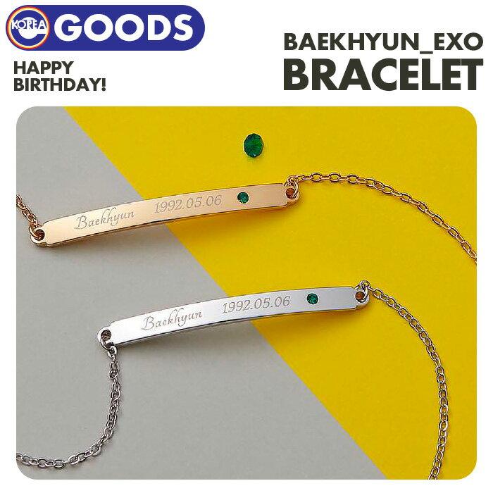 CD, 韓国(K-POP)・アジア  EXO BAEKHYUN ARTIST BIRTHDAY BRACELET SUM SMTOWN GIFTSHOP