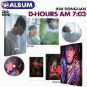 【 キムドンハン ミニ3集アルバム D-HOURS AM 7:03 / バージョン選択 】【ポスター(丸めて)付、1次予約】 JBJ KIM DONGHAN The 3rd Mini Album