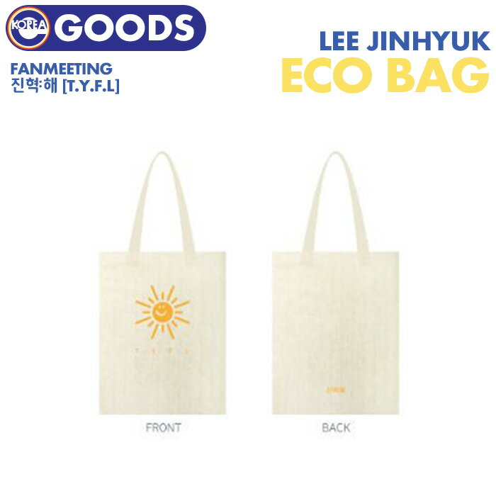 韓国(K-POP)・アジア, 韓国(K-POP)  T.Y.F.L BABY SUN UP10TION Wei PRODUCE X 101 X 101 X FANMEETING GOODS ECO BAG