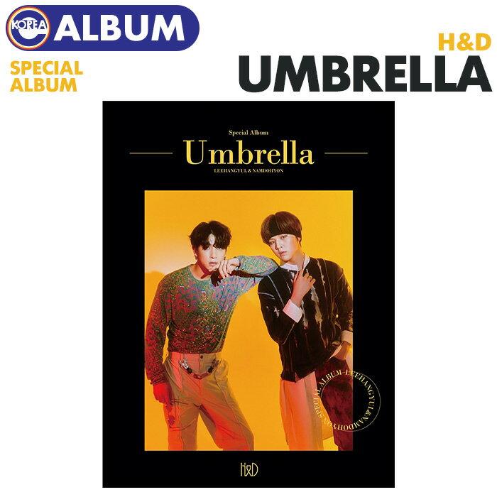 【ポスターなしで格安】【 H&D スペシャルアルバム [Umbrella]】【即日発送】ハンギョル ドヒョン SPECIAL ALBUM プエク PRODUCE X 101 CD 必ず、韓国チャート反映