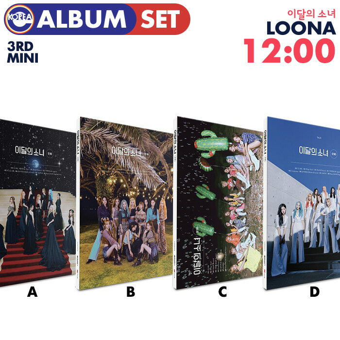韓国(K-POP)・アジア, 韓国(K-POP) 4() LOONA 3 12:00 CD ALBUM