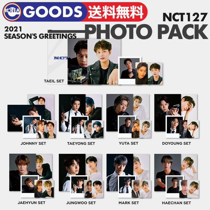 CD, 韓国(K-POP)・アジア  NCT127 2021 SEASONS GREETINGS PHOTO PACK